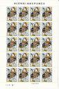 【切手シート】第6回喫煙と健康世界会議記念 トランプ 60円20面シート 昭和62年(1987)