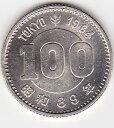 東京オリンピック 100円銀貨 未使用1964年 昭和...
