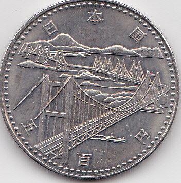 【記念貨】瀬戸大橋開通500円白銅貨1988年 昭和63年