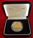 1987昭和62年銘【稀少年号】昭和天皇御在位60年記念10万円金貨 単独(1点)