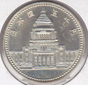 議会開設100周年記念 5000円銀貨 1990年 平成2年