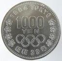 1964 昭和39年 東京オリンピック 東京五輪 1000円銀貨 未使用