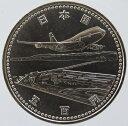 【記念貨】平成6年 関西国際空港開港記念 500円白銅貨 1994年