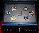 2008プルーフ貨幣セット 年銘板あり 平成20年