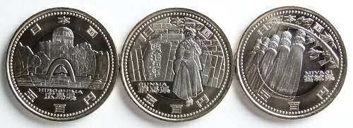 Monedas Bimetalicas de 500 yenes. [ Japón ] Img60432683