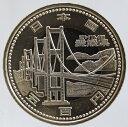 地方自治法施行60周年 愛媛県 500円記念貨バイカラークラッド平成26年(2014)