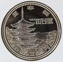地方自治法施行60周年 山口県 500円記念貨バイカラークラッド平成27年(2015)