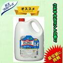 花王 トイレマジックリン 消臭ミントの香り 業務用 4.5L( トイレ用洗剤・液体洗剤 )05P05Sep15