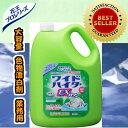 ワイドハイターEXパワー 業務用 4.5L【 詰め替え用・酸素系漂白剤・衣類用漂白剤・除臭 】