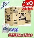 送料無料♪ 花王トイレマジックリン 消臭ミントの香り 4.5L×4本入 (トイレ用洗剤・液体洗剤・詰替え )P23Jan16