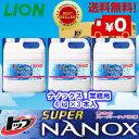 ライオン トップ スーパー ナノックス 4kg×3本入 業務用 詰め替え容器付き