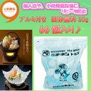 固形燃料 30g 【業務用】 2kg ニチネン トップボック...