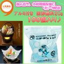 固形燃料 20g 【業務用】 2kg ニチネン トップボック...