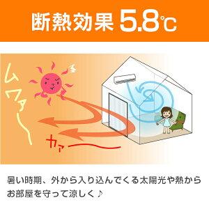 �����ƥ����졼�������ƥ�2����UV���å�Ψ92%�ܱ�����ǽ�����å���֥륵��������100cm×��133cm/��176cm/��198cm×2����(�ߥ顼�졼�������ƥ�ߥ顼�����ƥ�)