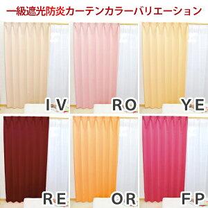�������ƥ�졼�������ƥ�4�祻�å�(�ɱ�������ƥ���Ǯ�����ƥ�1��������ƥߥ顼�졼�������ƥ��ƥ��)curtain