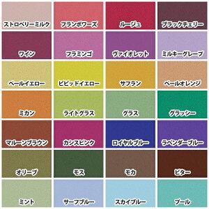 くれないの豊富なカラー39色1級遮光防炎断熱カーテン「プレンティー」【サンプル】簡単!採寸メジャー付き【sokunouinte】開梱設置北欧イージーオーダー