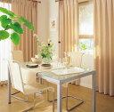 1級遮光オーダーカーテン「住人十色」サイズ:~150(幅)×~220(...