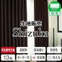 【告知!シークレットクーポンセール】11/25 0:00〜1...