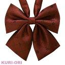 【SALE】KURI-ORI[クリオリ]オリジナルリボンタイ KRR31エンジモノグラム【日本製】【セール30%OFF】制服リボン