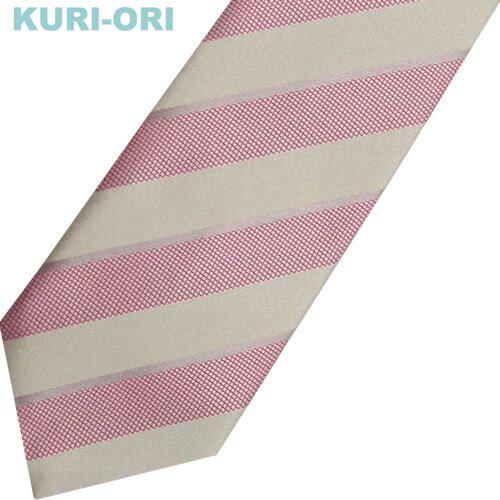【SALE!】KURI-ORI[クリオリ]制服 スクールネクタイKRN42ピンク×ベージュ変わり織りストライプ 男女兼用 【日本製】【セール】