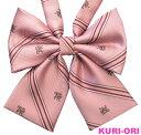 KURI-ORI[クリオリ]オリジナルリボンタイ KRR169サーモンピンク クレスト柄