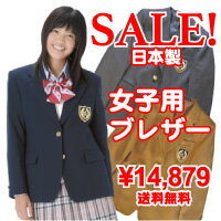 KURI-ORI original jacket navy/gray/camel for girls KRJK