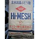 ハイメッシュ 20kg Hi−MESH