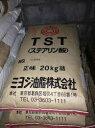 ステアリン酸 20kg STEARICACID ミヨシ油脂株式会