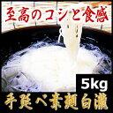 島原本格手延素麺白瀧(てのべそうめん しらたき) 高橋謙作製麺 5kg 50g×100束 贈答用/の