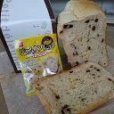 共立ジャムタブレット(チョコバナナ) 【製菓材料 製パン材料 お菓子材料 お菓子レシピ】