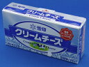 雪印クリームチーズ 200g 【製菓材料 製パン材料 お菓子材料 お菓子レシピ】