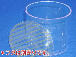 プリンカップ 耐熱 使い捨て アンジェラカップ AP-608 1個入