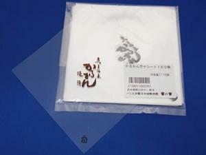 かるかん饅頭 シート 約100枚入 【製菓材料 ...の商品画像