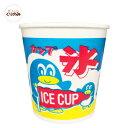 かき氷 カップ 50個入 使い捨て フラッペカップ 業務用