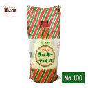 ラッキーマヨネーズ No.100 1kg 業務用【製菓材料 製パン材料 お菓子材料 お菓子レ