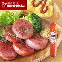 国産豚と玉ねぎを原料に使用し、雲仙ハムと比べると、より甘い豊かな風味が特徴のボロニアソーセージです。 サイズ:縦180mm×横5...