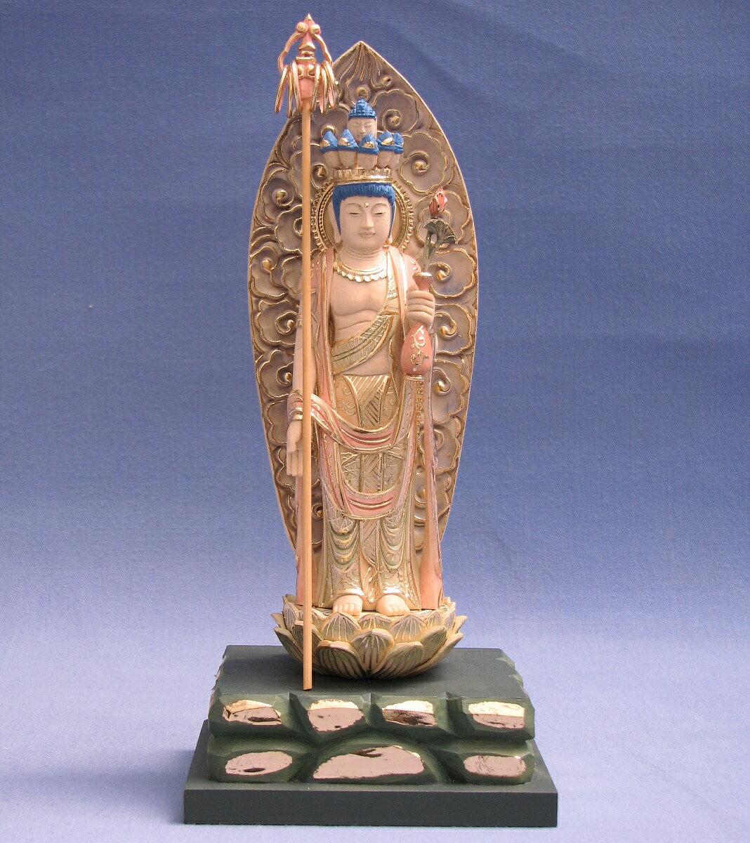 仏像 十一面観音菩薩 立像 錫杖持 4.0寸 雲状光背 四角台 桧木彩色 六観音 観音像 観音菩薩