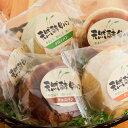 まとめ買いでお得!5種類から選べる!非常食としてもオススメ!天然酵母パン メロンパン