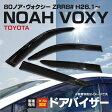 ドアバイザー ヴォクシー VOXY 80系 ZRR80 専用設計 ドアバイザー 高品質 純正同等品 金具付き 4枚セット