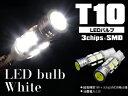 T10 アルミヒートシンクハイパワー 2本セットポジション球・バックランプ向け