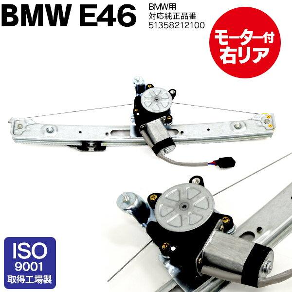 新品◆ BMW X5 E53 パワーウィンドウレギュレーター フロント左側 左前 51338254911 レギュレーター Xシリーズ