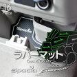 ドアポケットマット ラバーマット スペーシア/スペーシアカスタム MK32S Spaciaロゴ入り ホワイト 白 蓄光/ドアポケットマット ラバーマット スペーシア/スペーシアカスタム MK32S