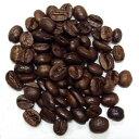 コーヒー豆 くつろぎ珈琲300g オリジナルコーヒーブレンド 珈琲豆