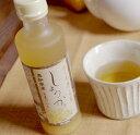 ポカポカ温まる しょうが 高知県産 生姜汁入り 希釈飲料(2...