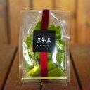 角お茶(120g)茶の文字が可愛い♪お菓子/和菓子/あめ/飴玉/お茶の時間/おやつ/お菓子/駄菓子