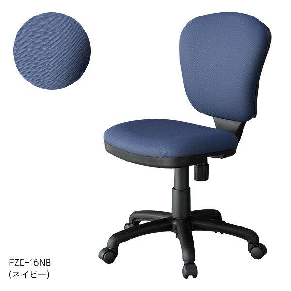 くろがね オフィスチェア FZC16型 肘無し...の紹介画像3