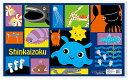 【深海魚】【デスクマット5枚セット】シンカイゾク柄デスクマット 学習デスク 学習机 つくえ デスクマット 世界地図 サンリオ キャラクター 男の子 女の子 両面 深海魚 クリオネ タカアシガニ 学習机 パソコンデスク 子供部屋 DM-16SZ