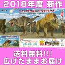 【ティラノサウルス】学研LIVE 恐竜柄デスクマット DM-18RX 学習デスク デスクカーペット 学習机 つくえ 学習椅子 デスクマット 世界地図 キャラクター 男の子 両面 学習机 パソコンデスク 子供部屋 ティラノサウルス トリケラトプス
