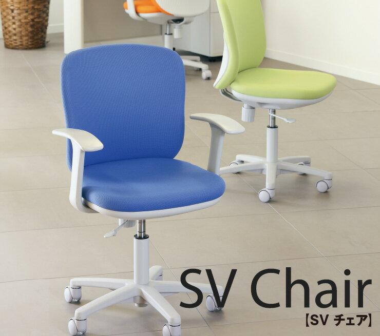 【送料無料】くろがねオフィスチェア SVチェア(アームレストなし)パソコンチェア コンパクト PCチェア OAチェア デスクチェア 椅子 イス チェアー シンプル オフィスチェア 12色 国内受注生産