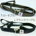 黒毛のアン  ANNE of BLACK リード犬用リード 大型犬用原材料:ポリエステル 原料原産地:日本 an010
